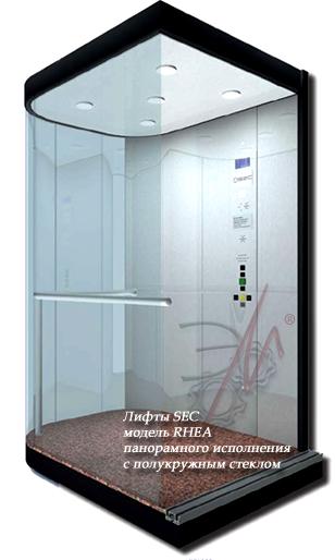 лифт панорамный с полукружным